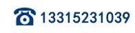 号码-保定中汇纸管机械制造有限公司