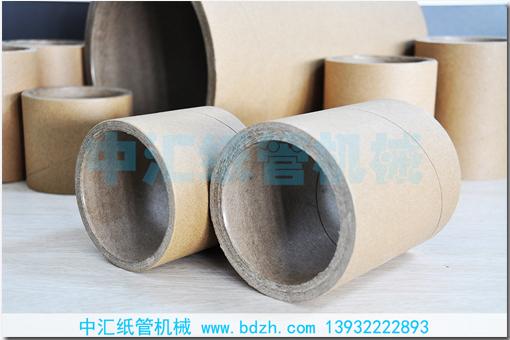 4R400-20H四机头螺旋纸管机选型-中汇纸管机械