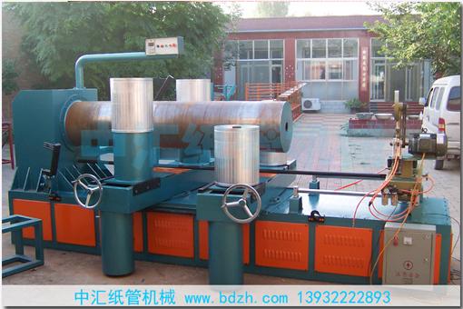 螺旋纸管机-中汇纸管机械