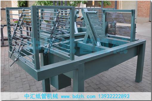 纸管机械厂-中汇纸管机械