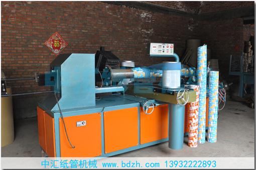 纸管机生产设备-中汇纸管机械