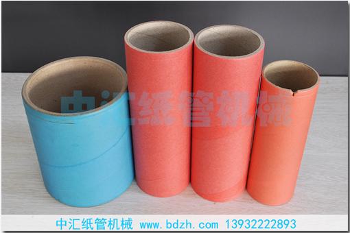 纸罐-中汇纸管机械