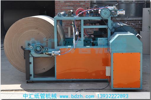 M550-30大型平管机-中汇纸管机械