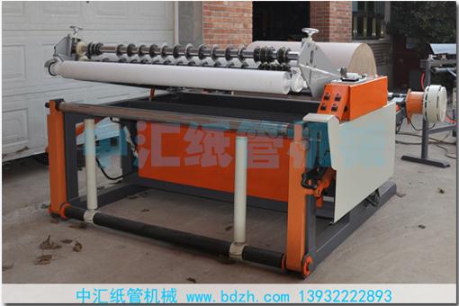 纸管分切机-中汇纸管机械
