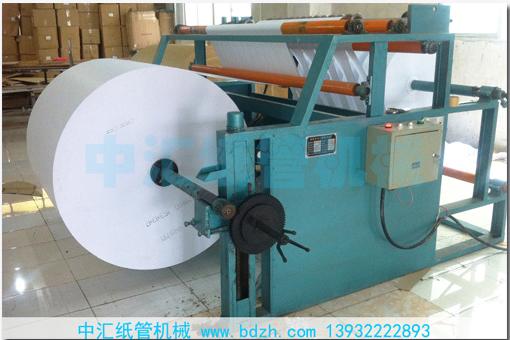 分切复卷机-中汇纸管机械
