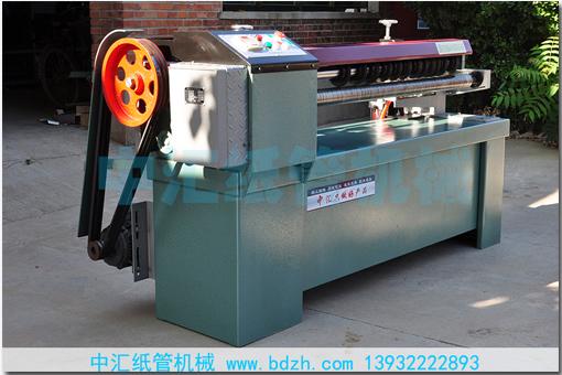纸管切割机-中汇纸管机械