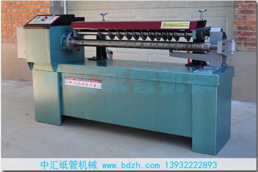 纸管机设备厂-中汇纸管机械