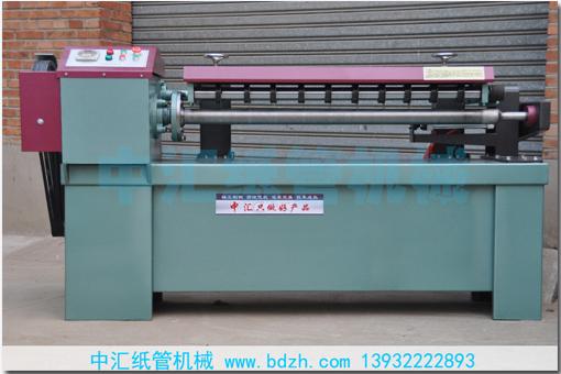 PC1200多刀纸管精切机