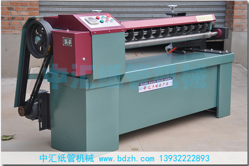 纸管生产线-中汇纸管机械
