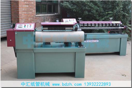 纸管精切机-中汇纸管机械