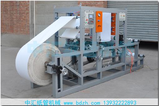 P500M单色印刷分切一体机-中汇纸管机械