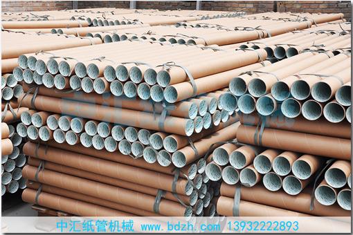 纸管-中汇纸管机械