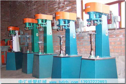 C250-150封盖机-中汇纸管机械