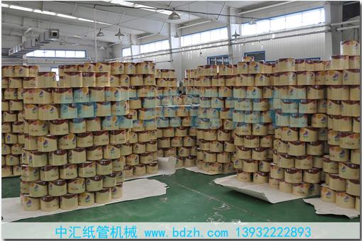 冰激凌桶生产-中汇纸管机械
