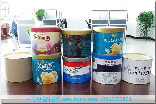 冰激凌桶-中汇纸管机械