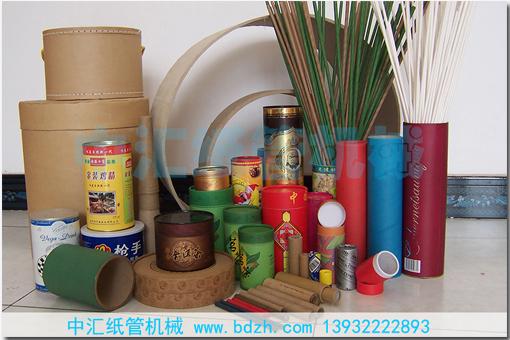 复合纸罐型号-中汇纸管机械