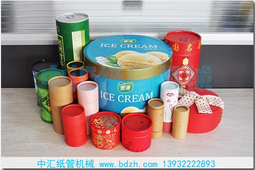 复合纸罐生产加工-中汇纸管机械