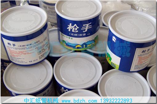复合纸罐-中汇纸管机械