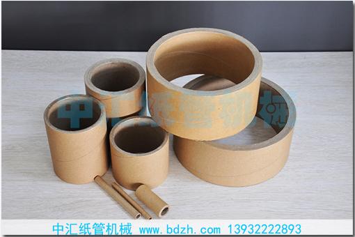 特种纸管制造厂家-中汇纸管机械