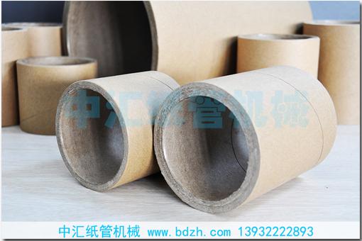 特种纸管生产加工-中汇纸管机械