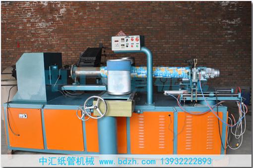 纸管机-中汇纸管机械